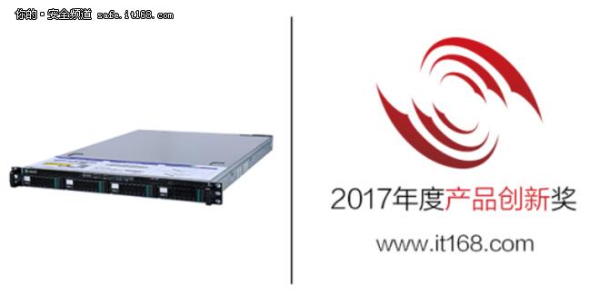 深信服 安全感知平台SIS-1000