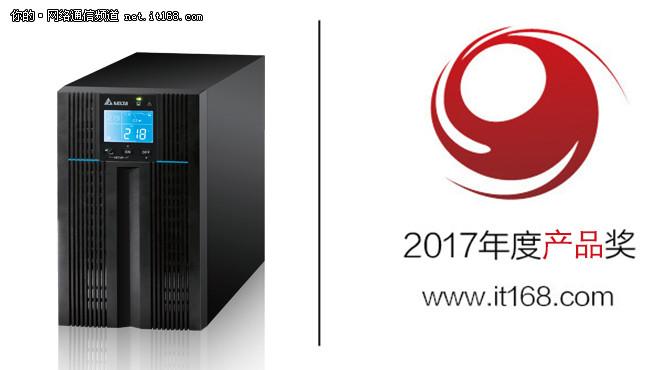 2017年度IT168技术卓越奖名单:网络产品类