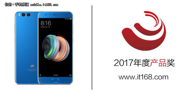 年度产品奖:小米Note 3