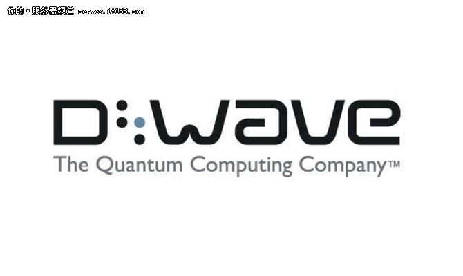 D-Wave加入英国AI项目 挖掘量子商业优势