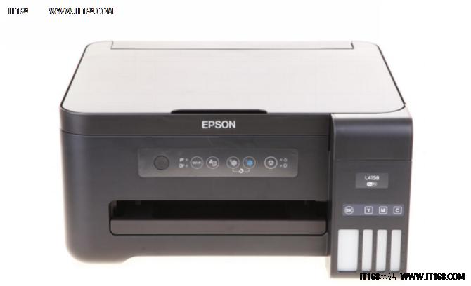 爱普生商用墨仓式L4158评测