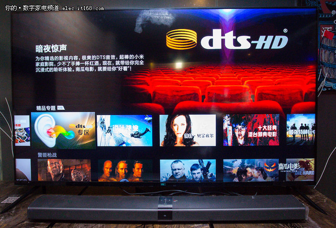 内容为王 小米电视上线南瓜电影DTS专区