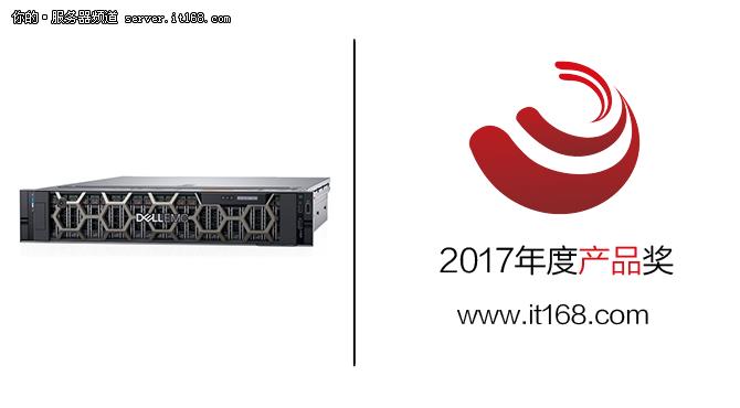 年度产品奖:H3C Uniserver T1100 G3