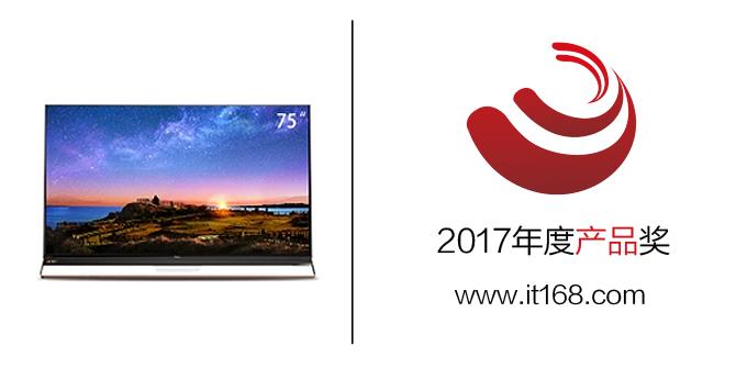 海信 HZ75U9A 电视