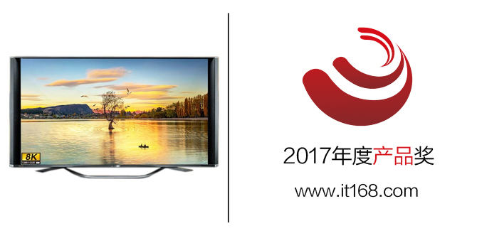 夏普 LCD-70SX970A 电视