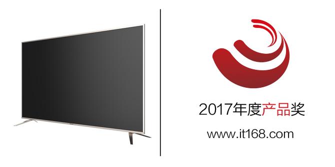 创维 65V9 电视