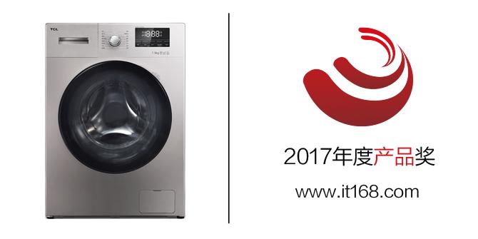 TCL XQGM75-F12102THB 免污变频滚筒洗衣机