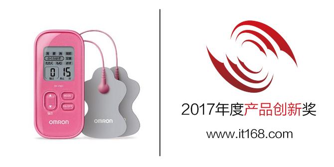 欧姆龙 HV-F021 低频治疗仪