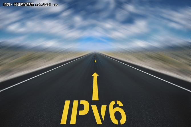 IPv6迁移的5个最佳实践