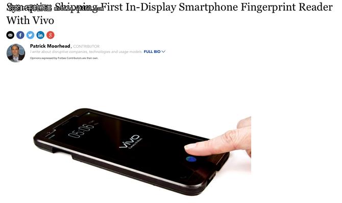 外媒曝光vivo新机 已实现屏幕指纹解锁