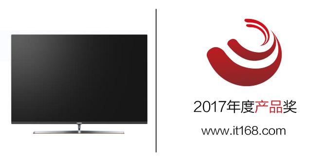 微鲸 醉薄A系列55英寸电视