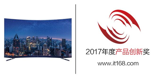TCL C5 都市蓝调电视