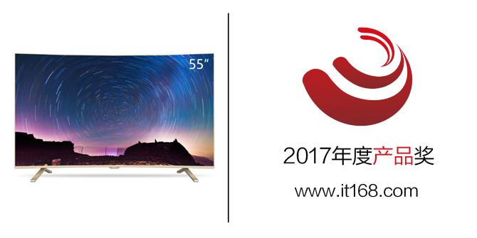 康佳 LED55UC2 电视