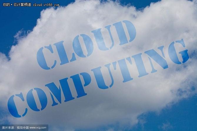 【技术解读】开发者的云容量规划指导手册