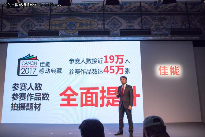 佳能大影家2.0发布 第十届摄影大赛收官