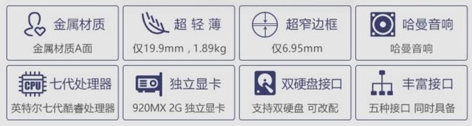 低至3999 联想Ideapad 320S轻薄与性能兼备