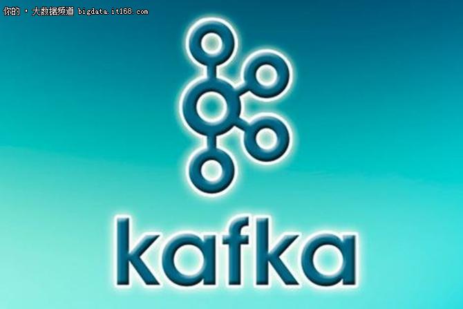 微软首个将Apache Kafka引入云端生产环境