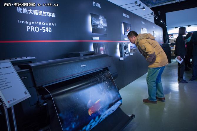 专注影像文化推广 专访佳能中国副总裁