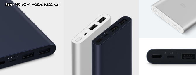 79元升级双口USB 新小米移动电源2发布