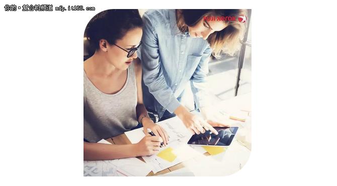 智能工作平台 助力金融业用户高效办公