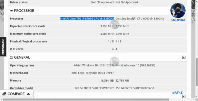 集成Vega GPU 英特尔i7-8709G CPU曝光