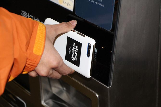 手机免费坐地铁 这羊毛还有不薅的道理?
