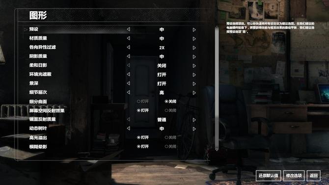华硕灵耀Z6000一体机如何?我跑了个分