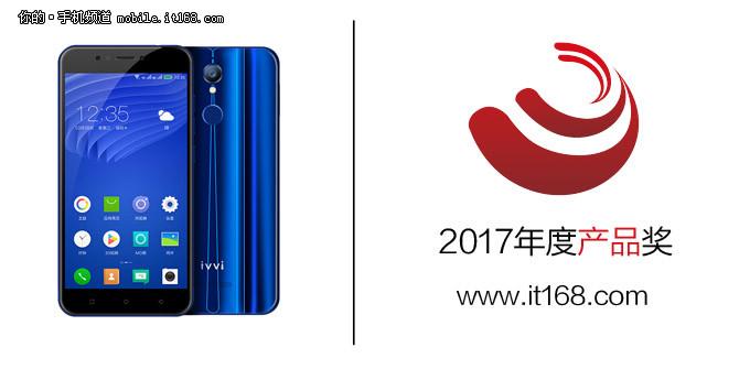 2017年IT168技术卓越奖名单:ivvi K5