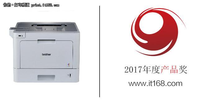 产品奖:兄弟彩色激打HL-9310CDW