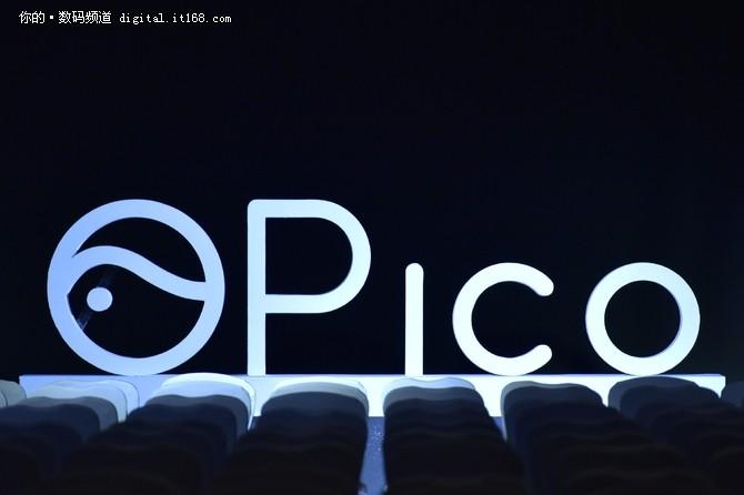 Pico Neo VR一体机发布:头+手6DOF 3999元起