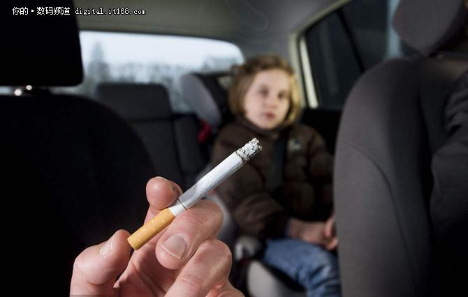 冬天车内抽烟味太重 这几款神器帮到你!