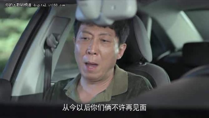 带岳父自驾毫无准备?小心变人在囧途!