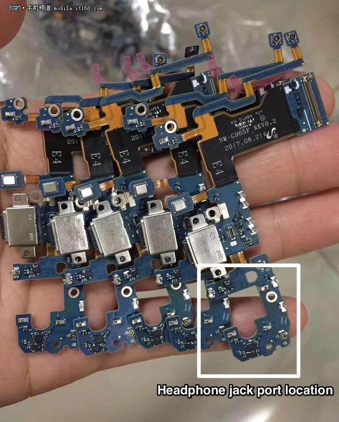 三星S9组件曝光 保留3.5mm耳机孔