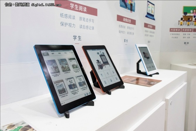 BOOX亮相教育展 推高水准护眼电子阅读
