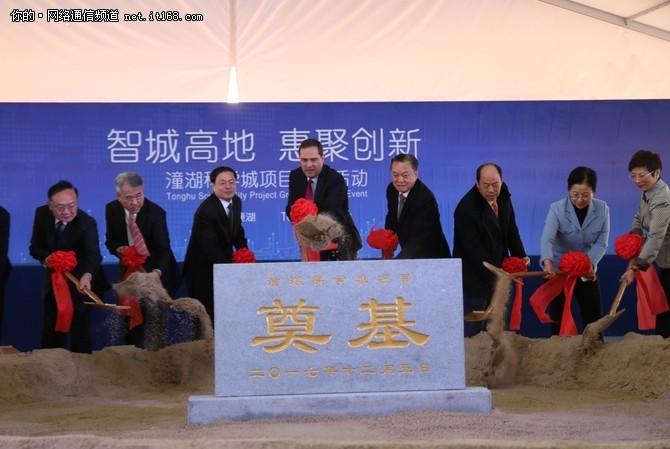 从广州到潼湖,思科加速布局智慧城市