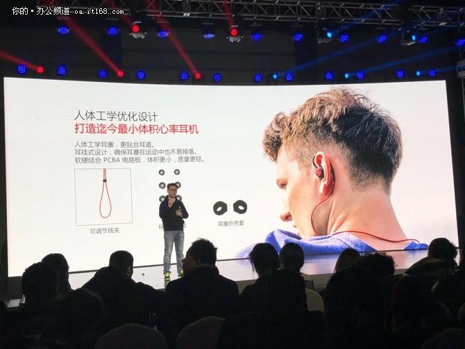 智能化升级 咕咚携1More发智能运动装备