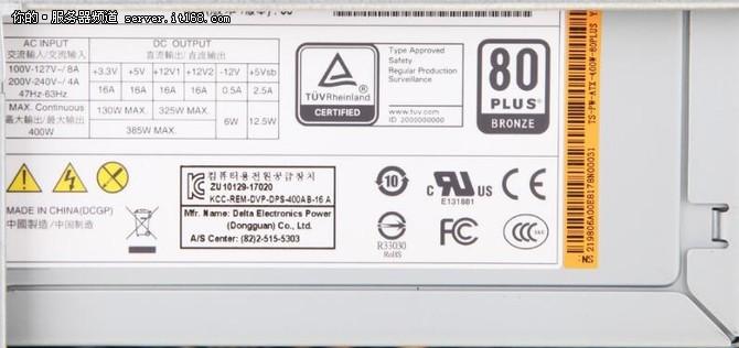 新华三塔式服务器内部介绍