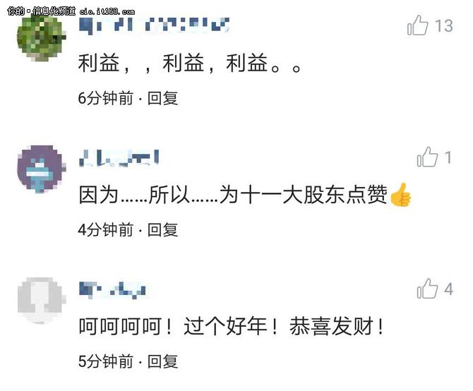 360借壳江南嘉捷成功过会 网友一片叫好
