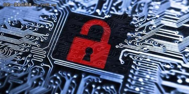 针对英特尔漏洞,Linux发布了安全更新