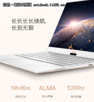 戴尔XPS13又出新 王俊凯携新品惊艳亮相