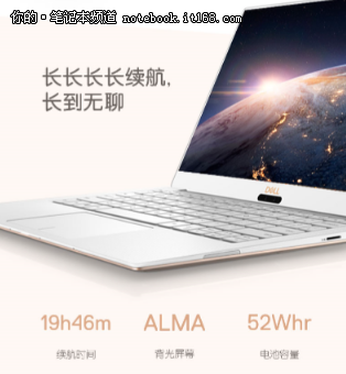 出世之白 新一代偶像王俊凯代言XPS新品