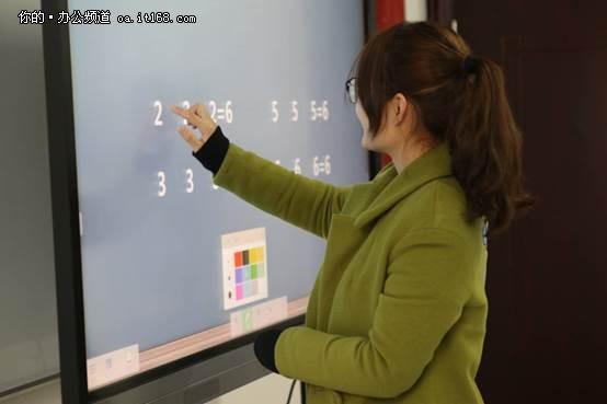 与希沃共成长 黄吉雁互动教学集中研修活动