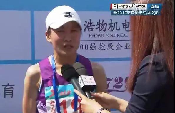 王佳丽被禁赛八年 纯洁体育对兴奋剂说不