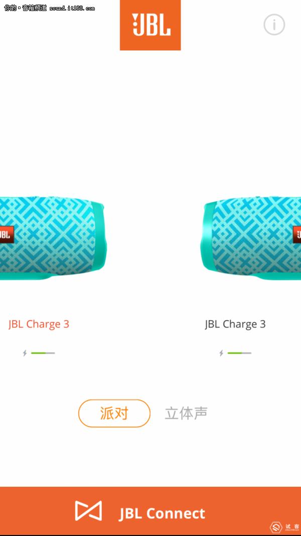 泡水也不怕 JBLGE3翡冷翠蓝牙音箱试玩