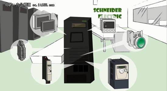 施耐德IMDC引入提升业务能力