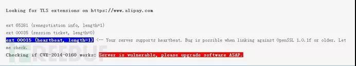 OpenSSL曝严重漏洞 国内大量网站中招OpenSSL曝严重漏洞 国内大量网站中招