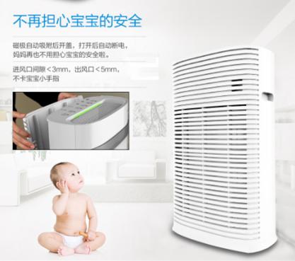 营造清新环境,空气净化器哪个牌子好?