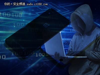 博览安全圈:黑客攻击一网 盗刷信用卡