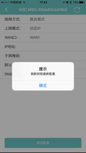 MSG360-10-PWR三步开局测试&蓝牙开局