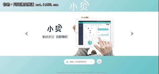 MSG360-10-PWR产品特色篇&三步开局